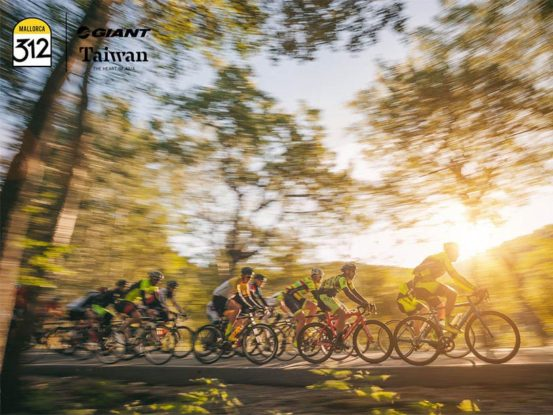 Mabull Events | Projects | Mallorca 312: International cyclist tour (1)