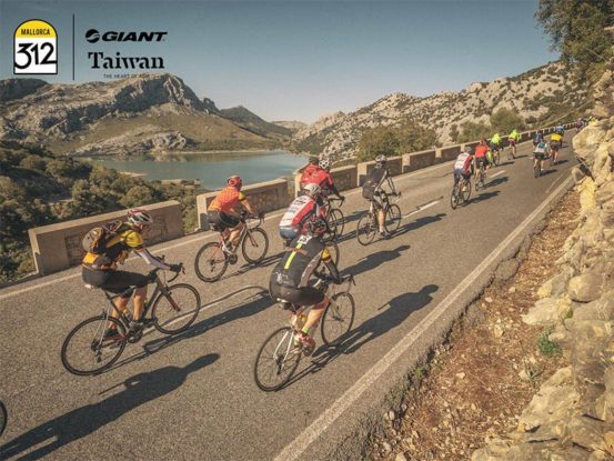 Mabull Events | Projects | Mallorca 312: International cyclist tour (4)